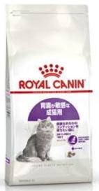 【ロイヤルカナン】 キャット センシブル 15kg