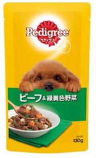 マースジャパン ペディグリー 成犬用 新色追加 緑黄色野菜 130g ビーフ 国内正規総代理店アイテム