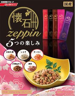 新登場 ペットライン 正規品 懐石 zeppin 5つの楽しみ 220g
