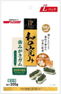 【ペットライン】ジェーピースタイル 和の究み 歯みがきガム ミニサイズ 200gx16個(ケース販売)