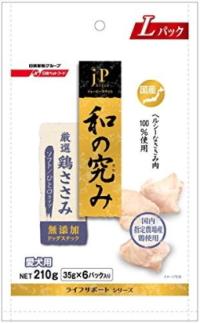 【ペットライン】ジェーピースタイル 和の究み 国産鶏ささみソフト ひと口タイプ 210gx16個(ケース販売)