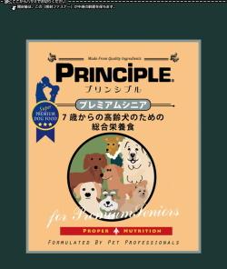【ワイ・エス・エンタープライズ】プリンシプル プレミアムシニア 9kg(4.5kgx2)