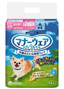 ユニチャーム 市販 マナーウェア 男の子用 超小型犬 70%OFFアウトレット SSSサイズ ケース販売 52枚x8個