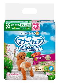 【ユニチャーム】マナーウェア 女の子用 超小~小型犬用 SSサイズ 38枚x8個(ケース販売)