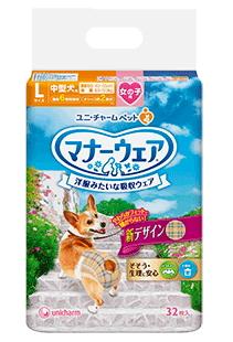 【ユニチャーム】マナーウェア 女の子用 中型犬用 Lサイズ 32枚x8個(ケース販売)