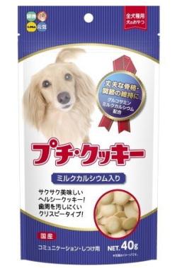 歯周を汚しにくいクリスピータイプ! 【ハイペット】プチ・クッキーミルクカルシウム入り 40g