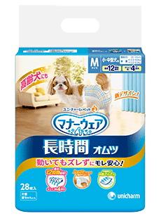【ユニチャーム】マナーウェア ペット用紙オムツ Mサイズ 28枚x8個(ケース販売)