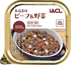 穀物不使用 イトウ カンパニー 良品素材 お気に入 野菜 100g ビーフ アルミトレイ スピード対応 全国送料無料
