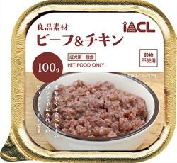 穀物不使用 イトウ カンパニー 良品素材 チキン 本物 アルミトレイ 100g ギフ_包装 ビーフ