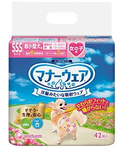 【ユニチャーム】マナーウェア 女の子用 超小型犬用 SSSサイズ 42枚x8個(ケース販売)