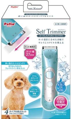 ペティオ Self Trimmer コンパクト コードレスバリカン 再再販 再再販