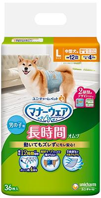 ユニチャーム 受賞店 今だけスーパーセール限定 マナーウェア 男の子用おしっこオムツ 36枚 Lサイズ