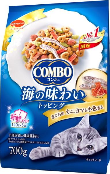 美味しい海の幸をトッピング 日本ペット 海外限定 新商品 新型 コンボ キャット カニカマ まぐろ味 700g 小魚添え