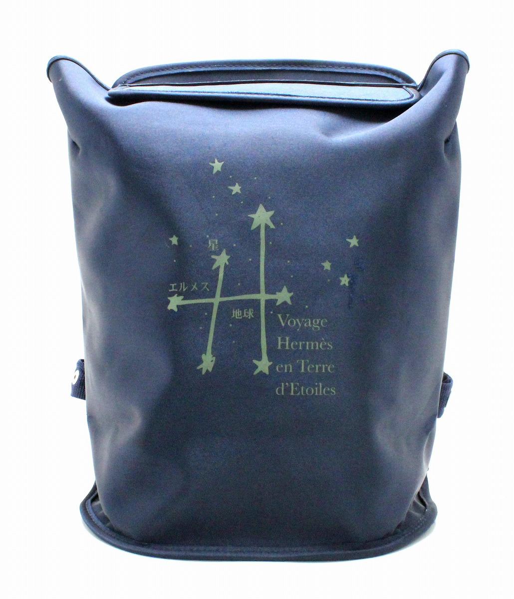 【バッグ】HERMES エルメス シェルパ 星を巡る旅展 1999年 限定 バックパック リュックサック ナイロン 紺 ネイビー 【中古】【k】