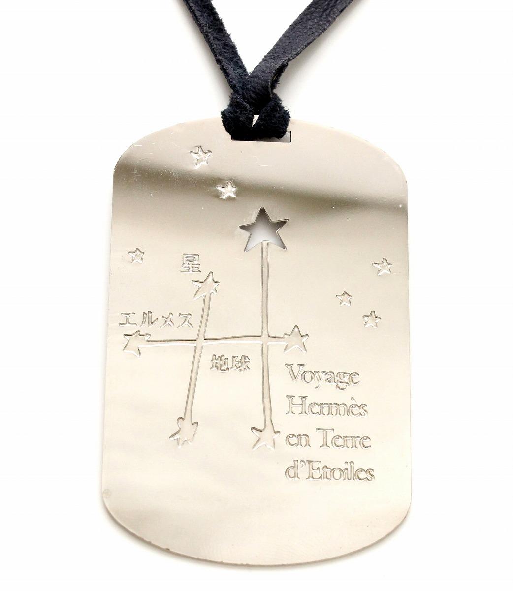 HERMES エルメス 星を巡る旅展 限定品 ネックレス タグ レザー メタル シルバーカラー ネイビー 紺 【中古】【k】