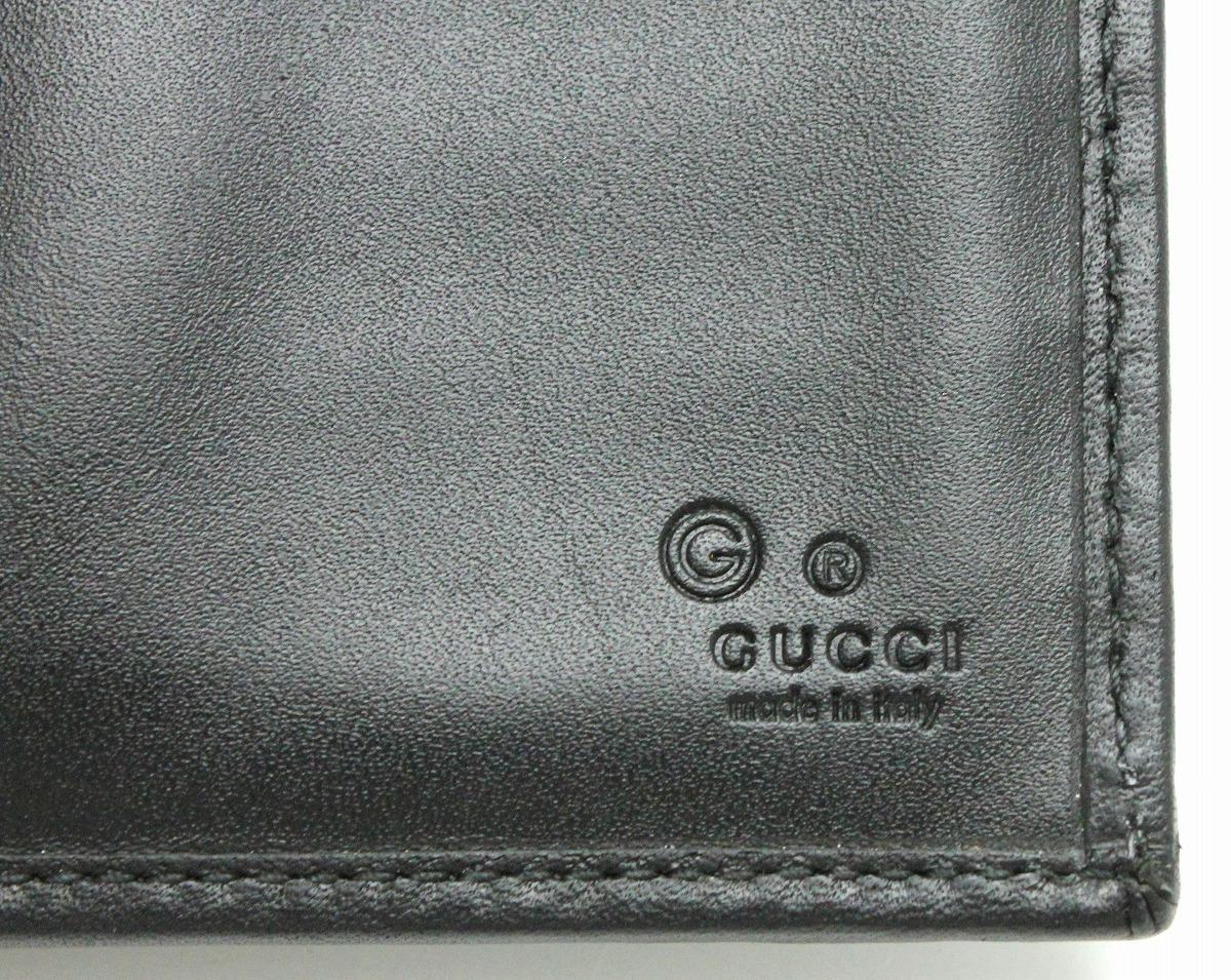 a53020d67992 【財布】GUCCIグッチGGナイロン3つ折財布ナイロンキャンバスレザーブラック黒グリーン