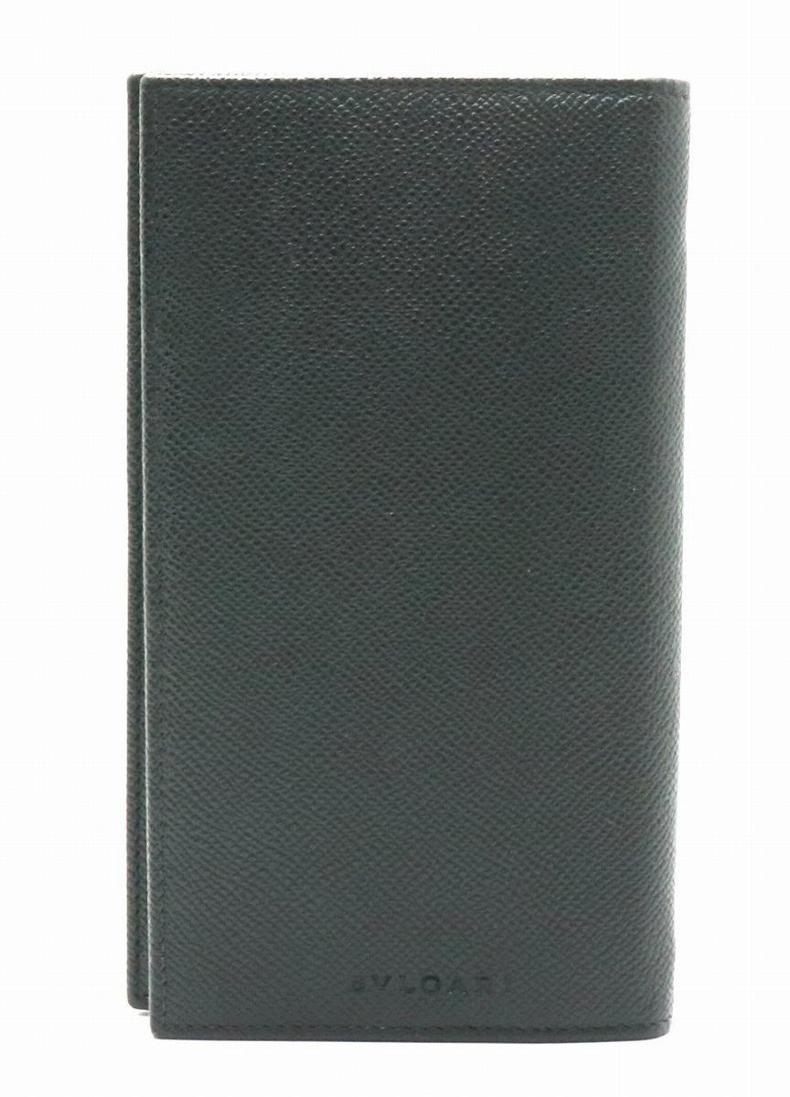 【財布】BVLGARI ブルガリ ロゴ レザー 型押しレザー 2つ折長財布 ブラック 黒 25752 【中古】【k】