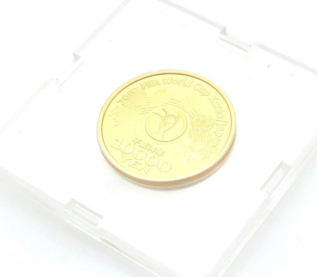 2002年 FIFAワールドカップ 記念貨幣 1万円金貨幣 プルーフ貨幣 造幣局 【中古】【k】
