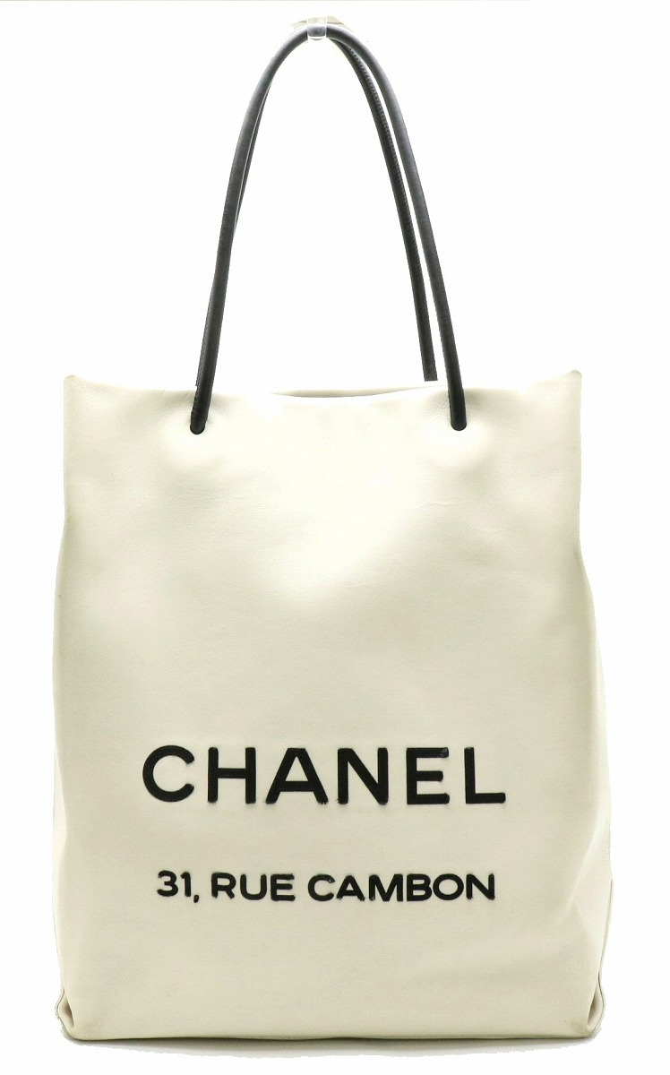 【バッグ】CHANEL シャネル エッセンシャル トートバッグ ショルダーバッグ ショルダートート ロゴ レザー ホワイト 白 ブラック 黒 A46881 【中古】