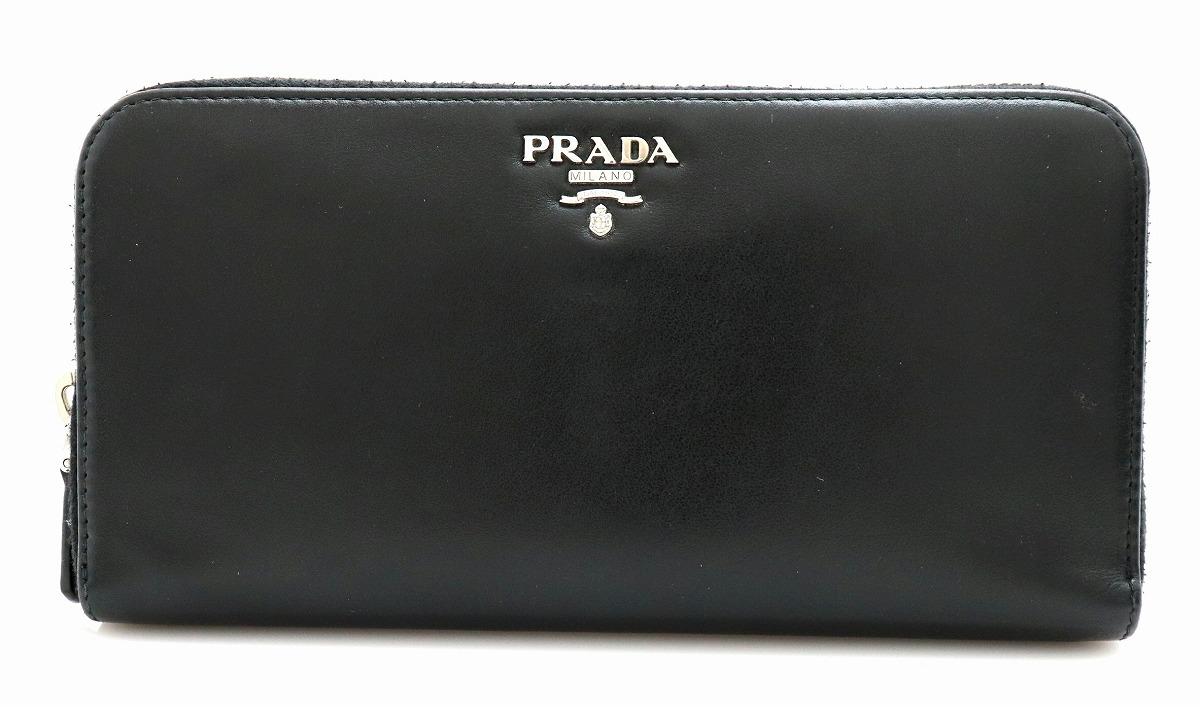 buy popular 4f762 425fa WEB限定】 【財布】PRADA プラダ ラウンドファスナー 長財布 ...