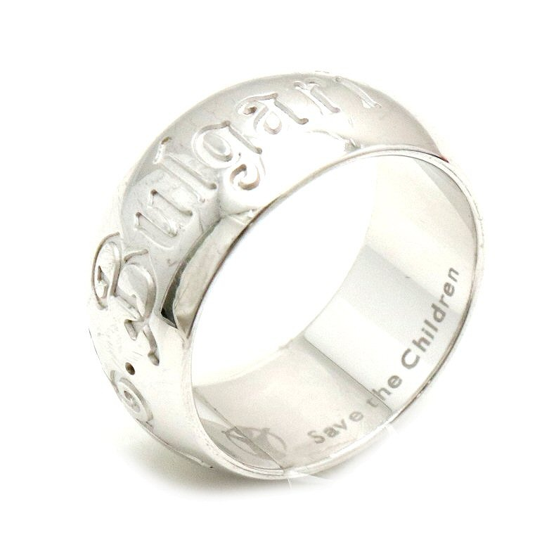 【ジュエリー】BVLGARI ブルガリ セーブザチルドレン ソティリオ リング チャリティーリング 指輪 シルバー Ag925 SV925 #60 20号 【中古】【k】