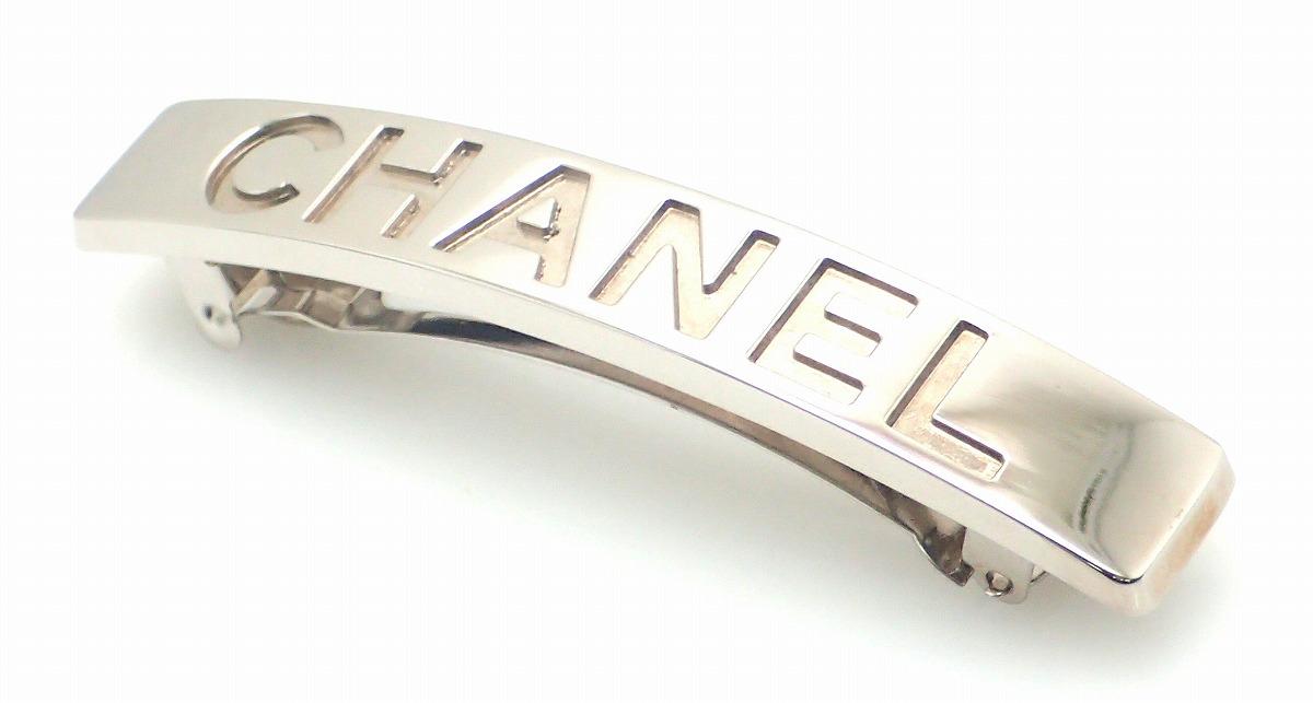 CHANEL シャネル ロゴ バレッタ ヘアクリップ 髪留め シルバー色 98P 【中古】【u】
