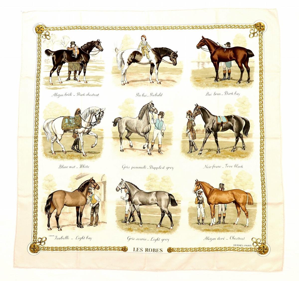 【アパレル】HERMES エルメス カレ90 スカーフ 大判スカーフ LES ROBES『馬の毛色』シルク100% ピンク 【中古】【u】