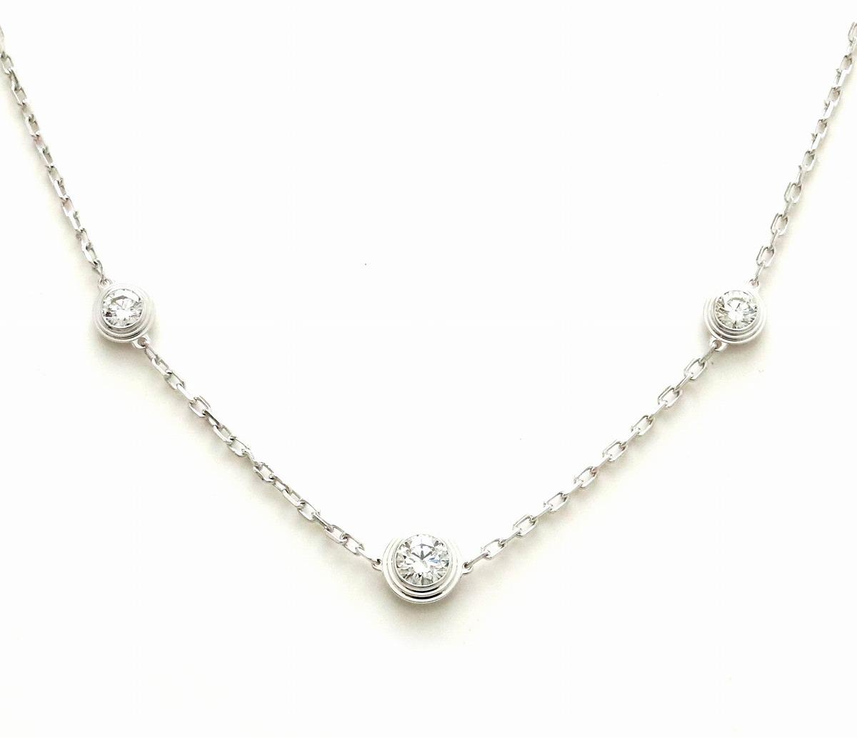 【ジュエリー】【新品仕上げ済】Cartier カルティエ ディアマン レジェ ドゥ カルティエ ネックレス 3PD K18WG 750WG ホワイトゴールド ダイヤモンド B7215300 【中古】