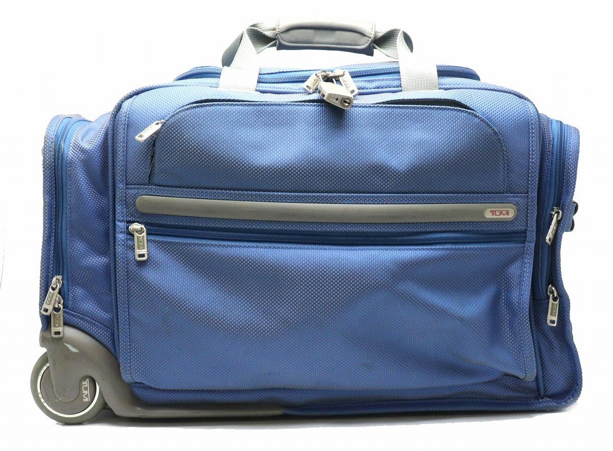 【バッグ】TUMI トゥミ アルファ ウィールド ダッフル キャリーオン スーツケース キャリーバッグ バリスティックナイロン ブルー 青 グレー 22040IN 【中古】