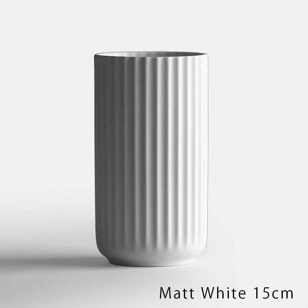 【あす楽対応】Lyngby Porcelain[リュンビューポーセリン] / Vase 15cm(Matt White)【磁器/フラワーベース/花瓶/北欧/マットホワイト】[113544
