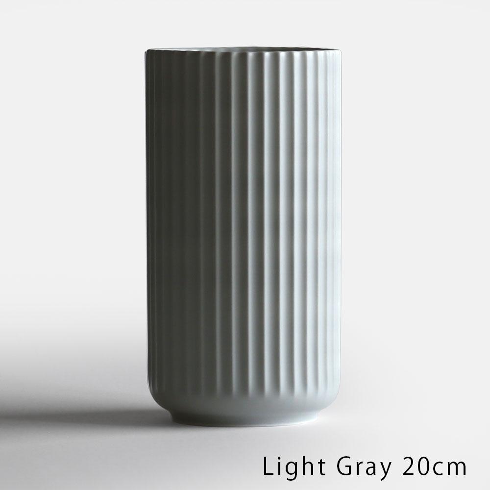 【あす楽対応】Lyngby Porcelain[リュンビューポーセリン] / Vase 20cm(Light Grey)【磁器/フラワーベース/花瓶/北欧/ライトグレー】[113194