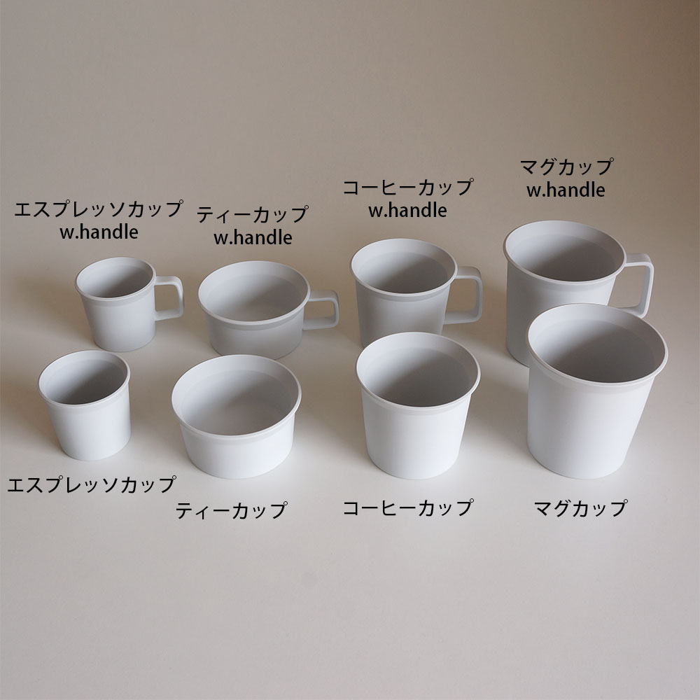 1616 Arita An Ty Standard Coffee Cup Plain Gray 111214