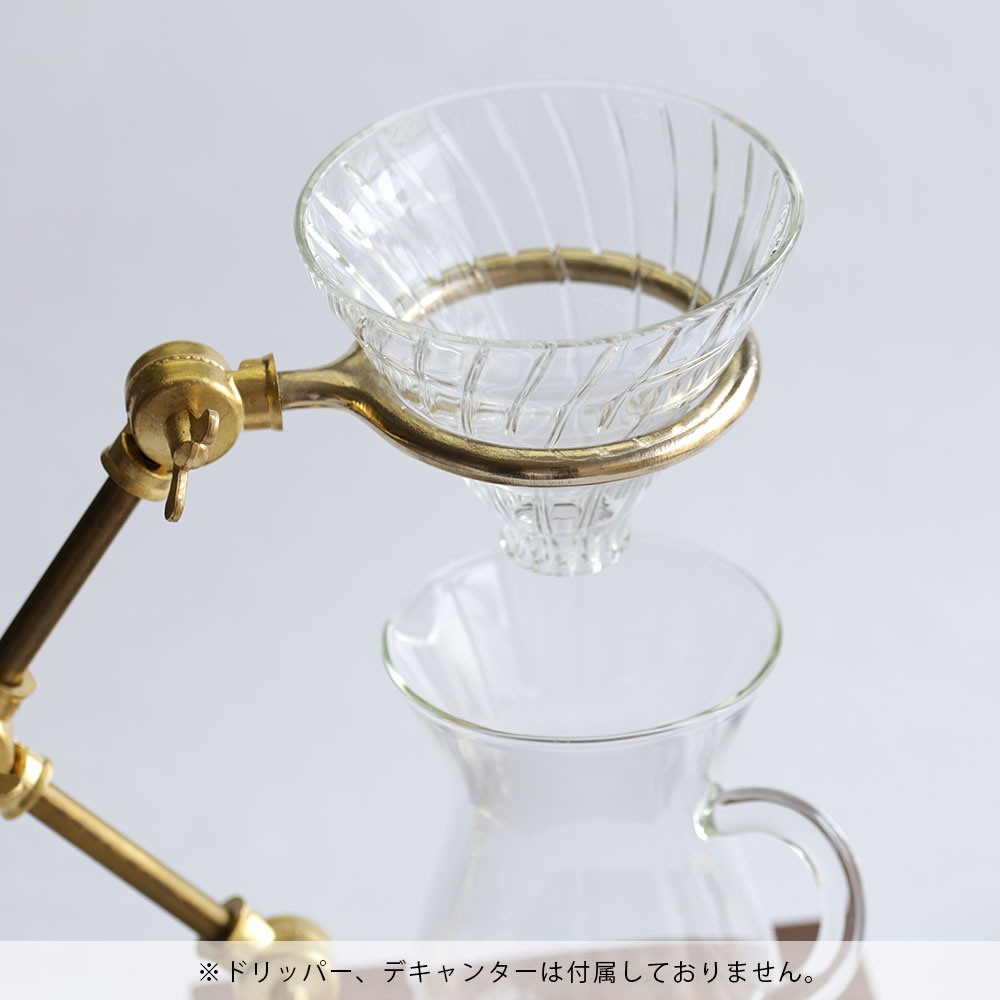 The Coffee Registry and Curator pour over stand [112452