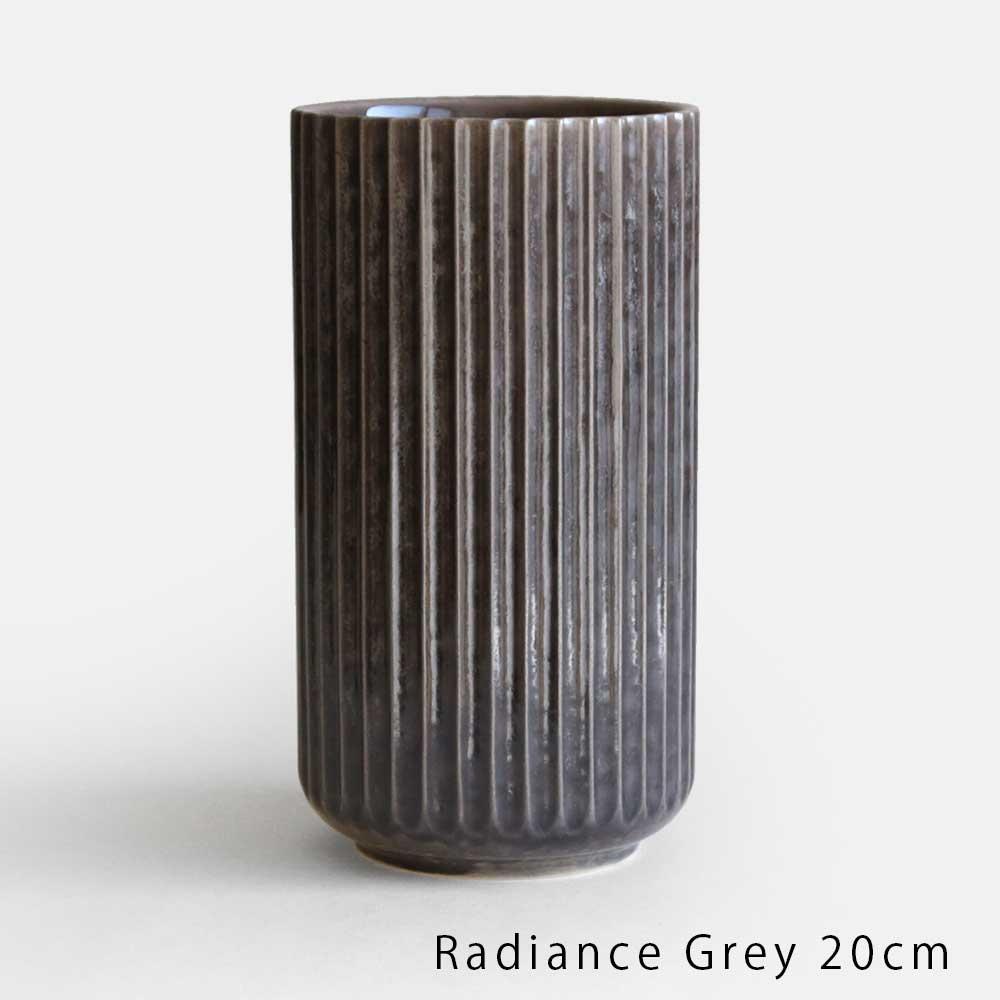 【あす楽対応】Lyngby Porcelain[リュンビューポーセリン] / Radiance Vase 20cm(Grey)【磁器/フラワーベース/花瓶/北欧/ラディエンスベース/グレー】[114350
