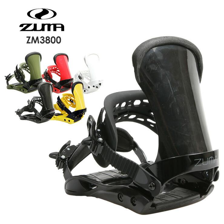 ZUMA ツマ ZM3800 2019 スノーボード バインディング メンズ【ぼーだまん】