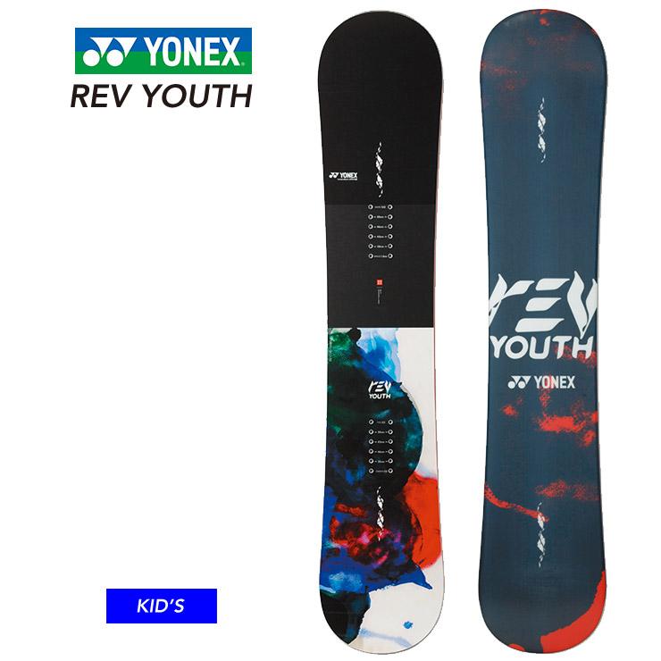 18-19 YONEX ヨネックス REV YOUTH レブ ユース キッズ ボーイズ 子供 スノーボード 板【ぼーだまん】