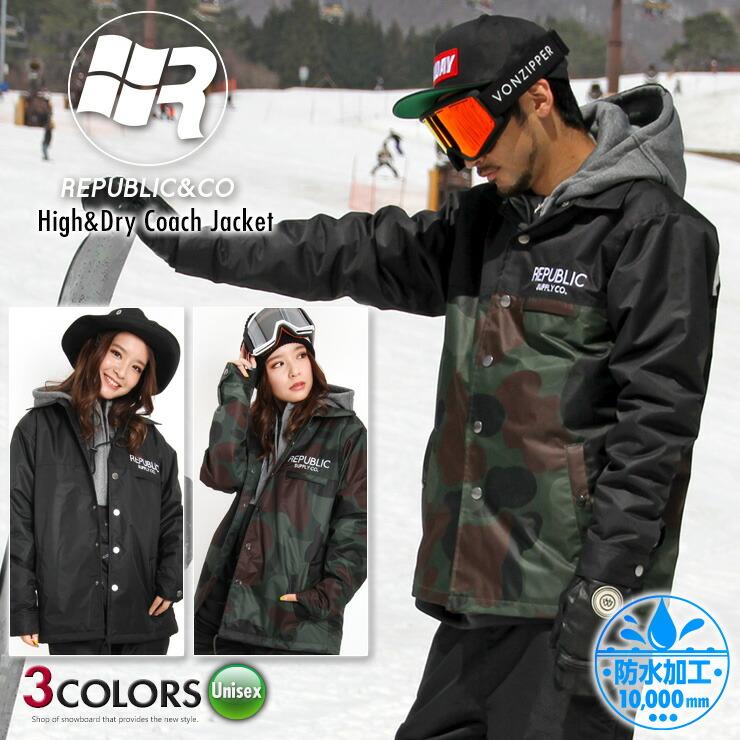 【早期予約】REPUBLIC リパブリック HIGH&DRY COARCH JACKET コーチジャケット 18-19 2019 スノーボードウェア スノーウェアぼーだまん】