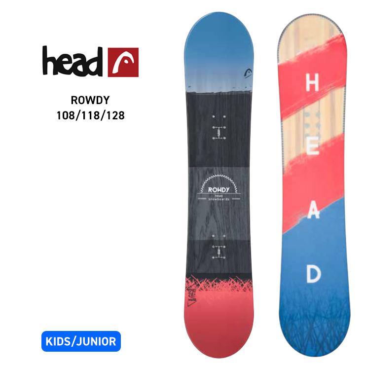スノーボード キッズ ジュニア 20-21 格安店 2021 HEAD ヘッド ROWDY JR 118 国内送料無料 108 板 128 子供 ロッカー ボード ぼーだまん