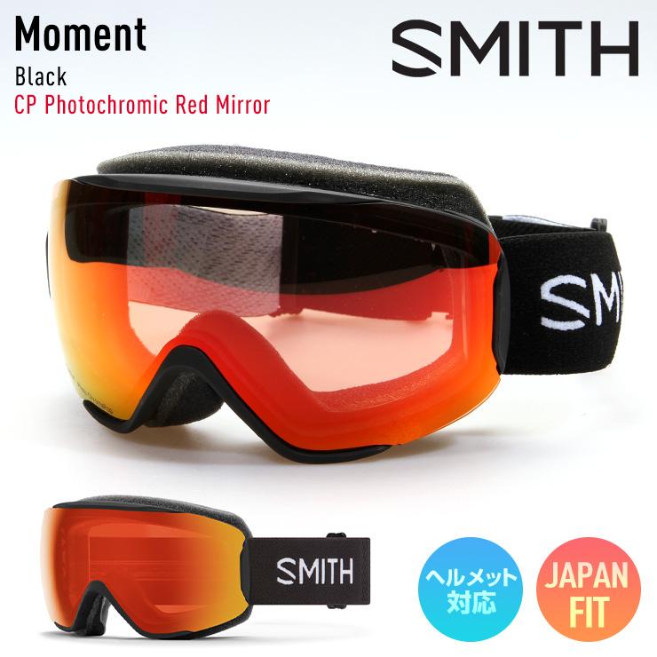 21-22 レディース ジャパンフィット  正規品 2022 SMITH スミス Moment モーメント Black レンズ : CP Photochromic Red Mirror 女性用 スキー スノーボード ゴーグル【ぼーだまん】