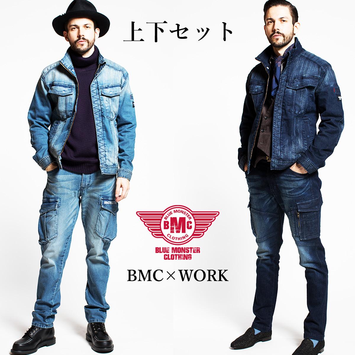 BMC ワークジャケット/カーゴパンツ メンズ 作業着 デニム 上下セット 選べる色とボトムスとサイズ ワークデニム セットアップ オリジナル ダークブルー/ライトブルー S-5L