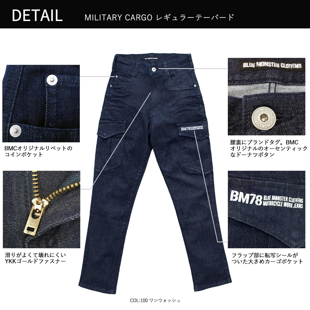 Stretch denim military cargo work pants men BMW78C cargo pant regular  tapered one wash / dark blue / mid light blue S (29 inches of equivalency)  in