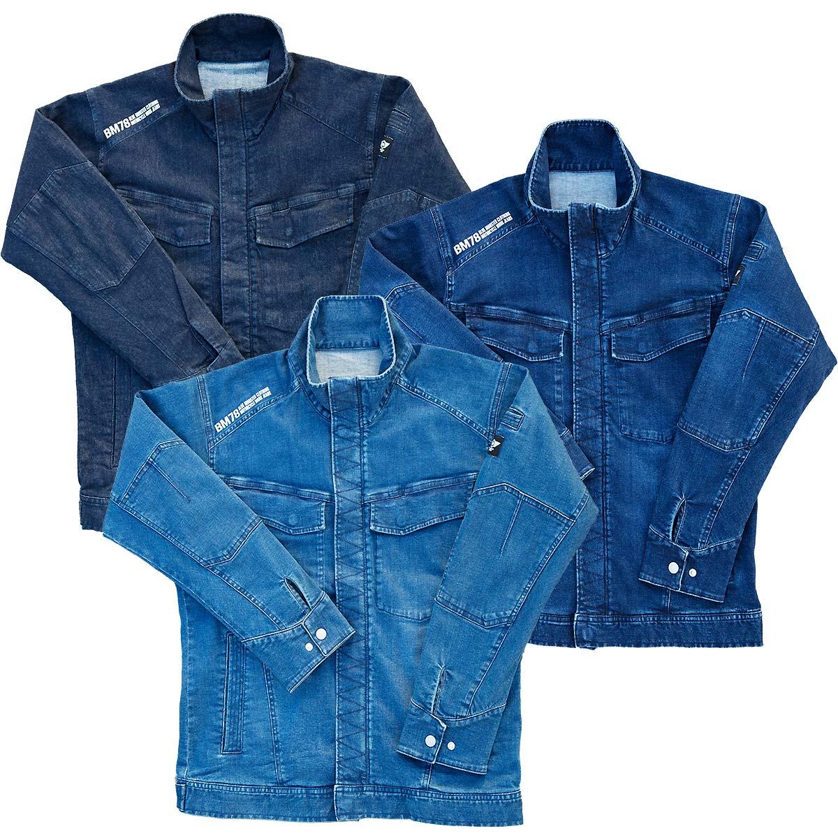 BMC-TOKYO: The Size That The Stretch Denim Urban Jacket