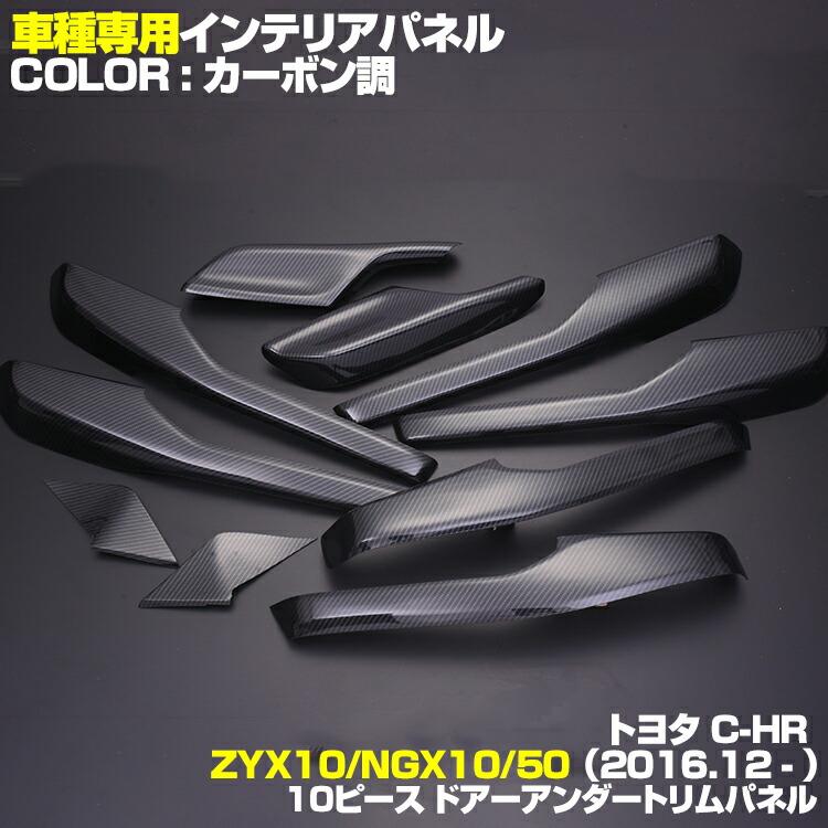 CUSTOM Heavy Duty Floor Mat Protectors 4-Piece CLEAR VINYL For Hyundai A-G
