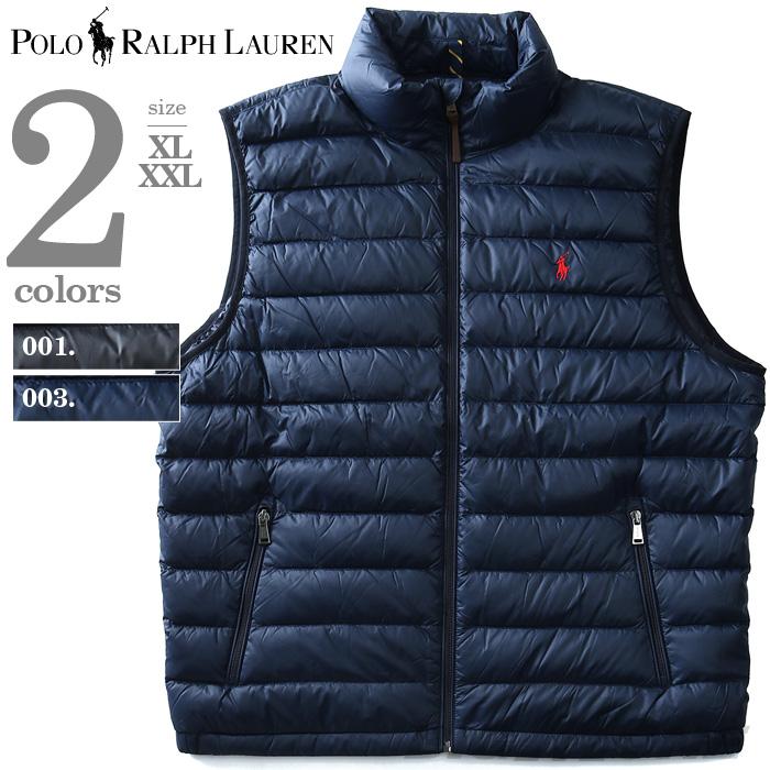 POLO RALPH LAUREN(ポロ ラルフローレン) ダウンベスト 大きいサイズ メンズ【USA直輸入】710714969