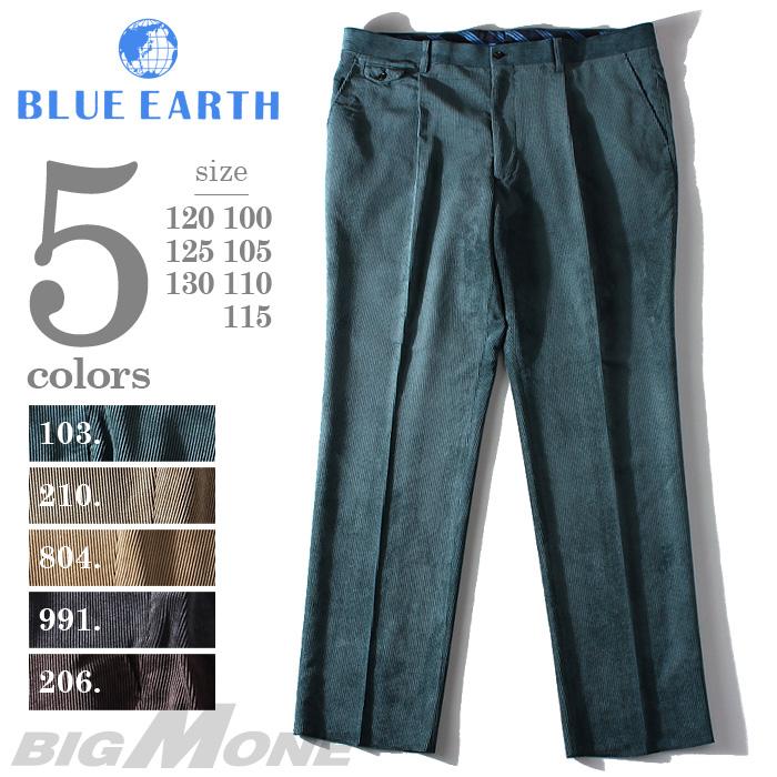 大きいサイズ メンズ 100 105 110 115 120 期間限定の激安セール EARTH 130 期間限定特価品 マイクロコールワンタックスラックス 125 BLUE ブルーアース bw2206b