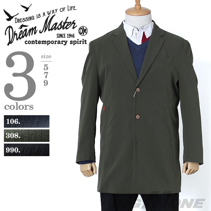 4Wayストレッチ チェスターコート 大きいサイズ メンズ スプリングコート DREAM MASTER(ドリームマスター) dm-hls2101