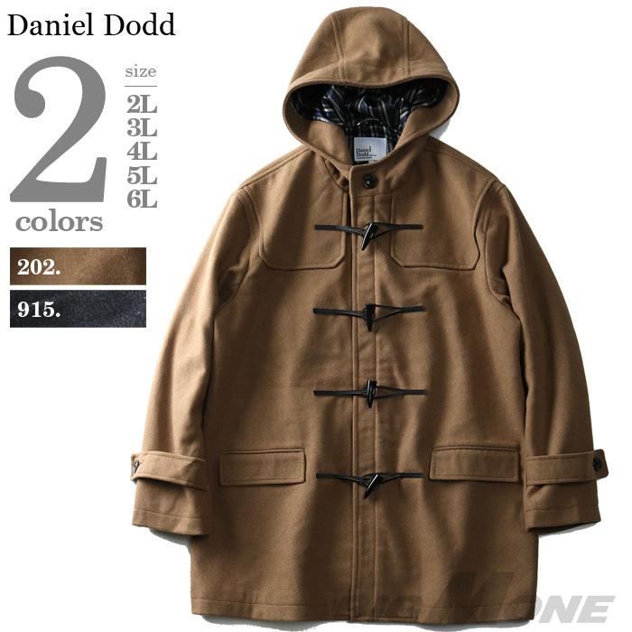 【大きいサイズ】【メンズ】DANIEL DODD ダッフルコート azb-1366