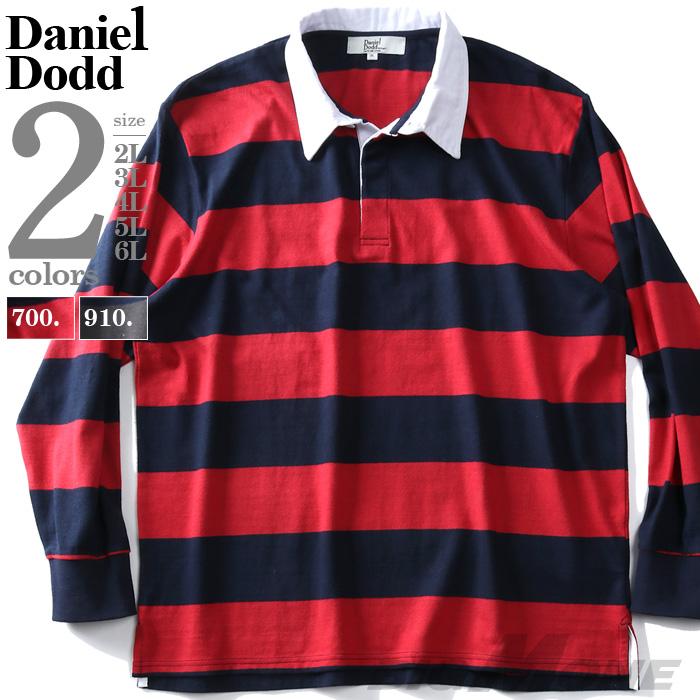 大きいサイズの服 大きいサイズ メンズ メンズファッション 35%OFF ファッション 3L 4L 5L 6L 7L 8L 長袖 ポロシャツ ボーダー 全品最安値に挑戦 おしゃれ azpr-190455 長そで ラガーシャツ カジュアル 長袖ポロシャツ ポロ DANIEL DODD ブランド