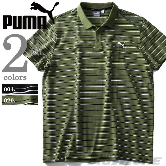 【大きいサイズ】【メンズ】PUMA(プーマ) ボーダー柄鹿の子半袖ポロシャツ【USA直輸入】850132