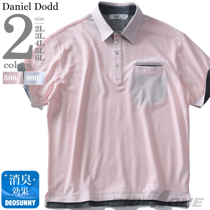 最安値に挑戦 大きいサイズの服 大きいサイズ メンズ メンズファッション ファッション 3L 4L 5L 6L 7L 8L 半袖 半そで ポロ 半袖ポロシャツ DODD ストリート アメカジ 布帛使い 刺繍ロゴ azpr-1902129 DANIEL タイムセール ポロシャツ デザイン カジュアル